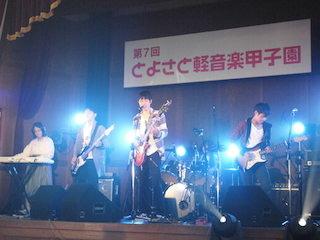 愛知県立豊田西高等学校の軽音楽部.jpg