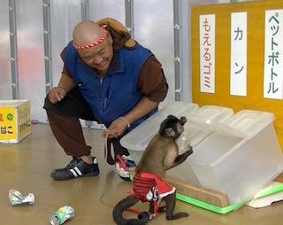日本猿ショー.jpg