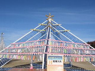 星に願いをクリスマスツリー.jpg
