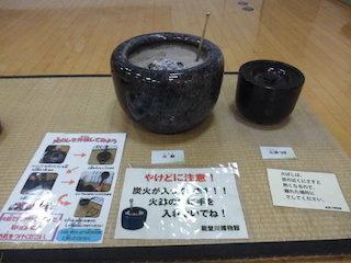 昭和30年代や昭和40年代の生活道具.jpg