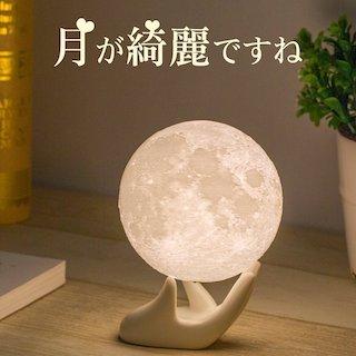 月光のインテリア和風ランプ.jpg