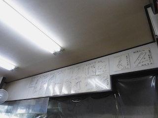 有名人のサイン.jpg
