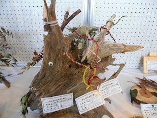 木を使った小学生の立体作品展.JPG