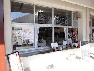 東近江市の道の駅の売店