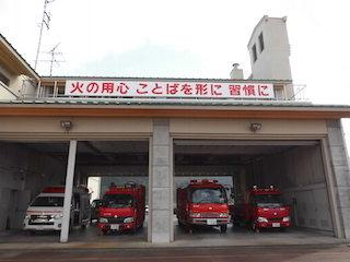 東近江消防能登川消防署の消防車と救急車.jpg