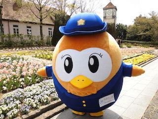 東近江警察署のマスコット「みまわーる」.jpg