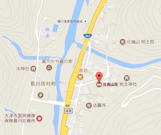 比良山荘アクセス.jpg