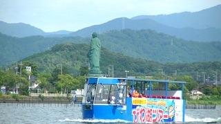 水陸両用バスツアー.jpg
