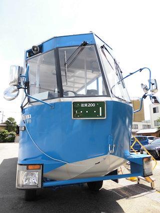 水陸両用観光バス.jpg