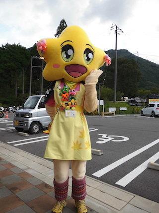 永源寺かえでちゃん.jpg