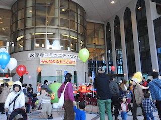 永源寺コミュニティーセンターみんなのふるさと祭り.JPG