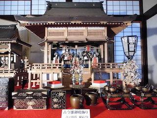 江戸時代の古今雛は伝統的なひな人形.jpg