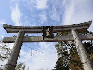 沙沙貴神社.jpg