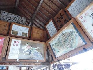 沙沙貴神社の絵馬殿.jpg