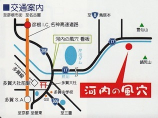 河内風穴の地図アクセスマップ案内図.jpg