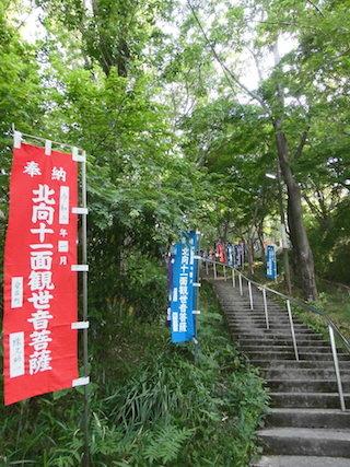 滋賀の山登り.jpg