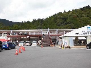 滋賀・永源寺の道の駅.jpg