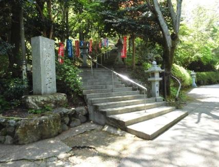 滋賀県の山登り