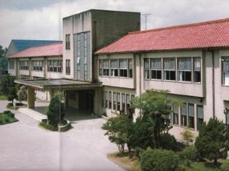 滋賀県の能登川中学校の古い校舎
