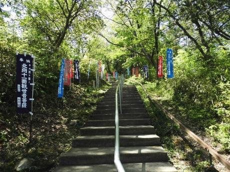 滋賀県東近江市のパワースポット