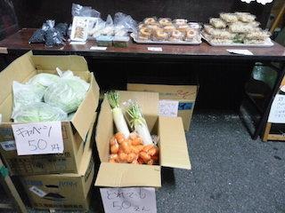 滋賀県東近江市の大中の野菜と鮒ずし.jpg