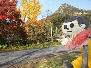 滋賀県東近江市の太郎坊山とび太くん.jpg