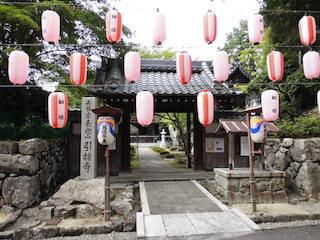 滋賀県東近江市の引接寺(いんじょうじ).jpg