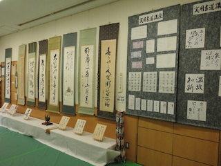 滋賀県東近江市の書道の展示会.JPG