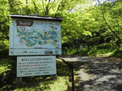 滋賀県東近江市の登山