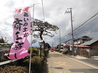 滋賀県甲賀市土山町.jpg