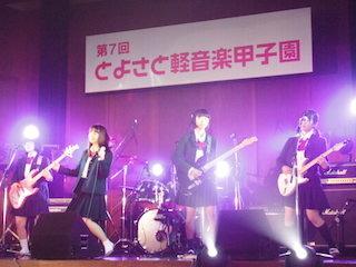 滋賀県立大津高等学校の軽音楽部.jpg