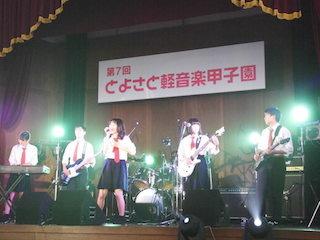 滋賀県立草津東高等学校の軽音楽部.jpg
