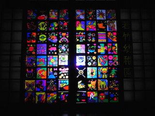 滋賀県草津市の子供が製作した灯り作品.jpg
