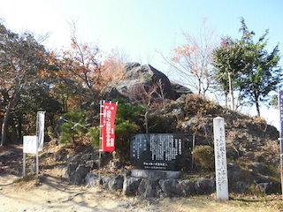 猪子山の頂上にある巨石パワーストン.JPG