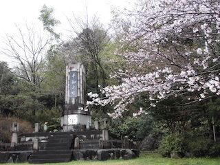猪子山公園.jpg