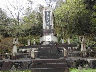 猪子山公園の平和の塔.jpg