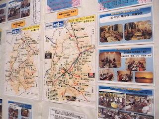 琵琶湖一周の徒歩サークル.jpg