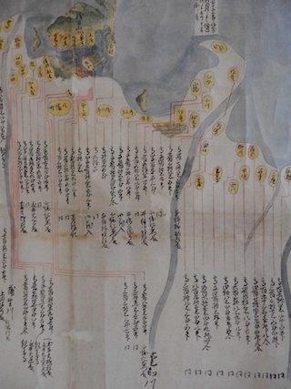 琵琶湖周辺所領石高明細図(東近江市能登川町の歴史).jpg