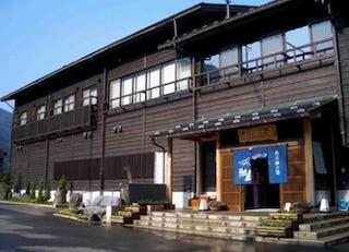 白川郷の湯は宿泊とランチ.jpg
