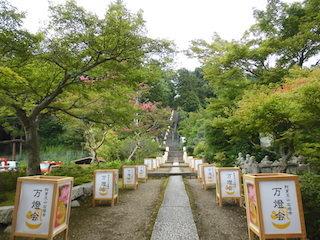 石塔寺の参道と美しい景色.jpg