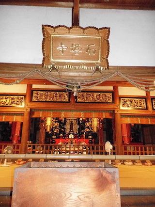 石塔寺の本堂(仏教・天台宗の寺院).jpg
