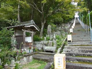 石塔寺の石段の数.jpg