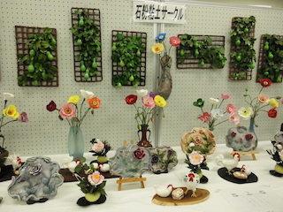 石粉粘土の作品展.JPG