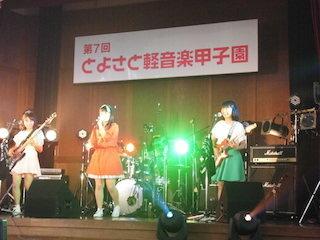神奈川県立厚木高等学校の軽音楽部.jpg