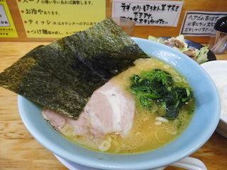 秀吉家ラーメン_究極のラーメンAWARD関西.jpg