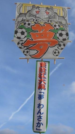 竹串細工の凧.jpg