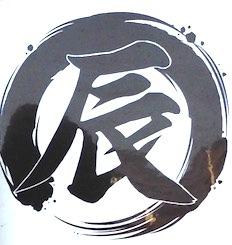 美味しいコロッケ屋の丸辰.jpg