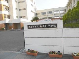 能登川中学校.jpg