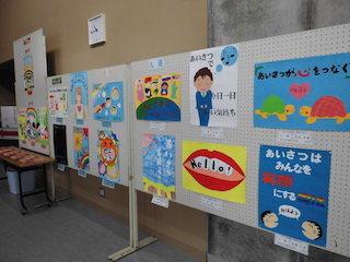 能登川中学校あいさつ運動啓発ポスター