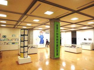 能登川中学校の卒業記念展.jpg